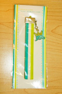 11 // cell phone strap