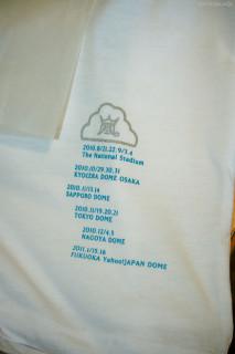 14 // t-shirt: back 02