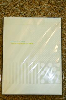 20 // tour book