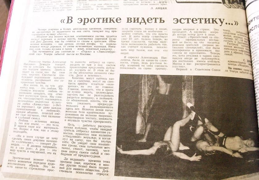 http://ic.pics.livejournal.com/sociopat_empat/25077907/55591/55591_original.jpg