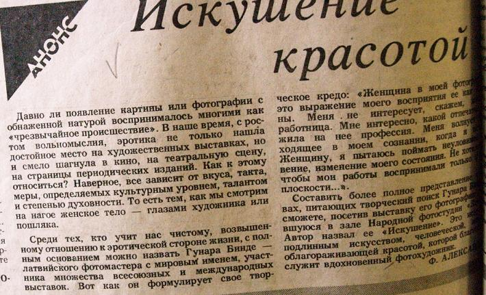 http://ic.pics.livejournal.com/sociopat_empat/25077907/56802/56802_original.jpg
