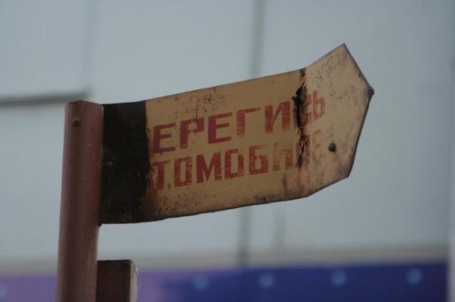 http://pics.livejournal.com/sociopat_empat/pic/000a8dee/s640x480