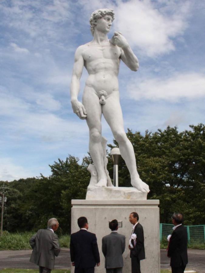Голые Человека Больше