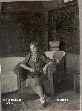 Екатерина Степановна Загорская-Паустовская