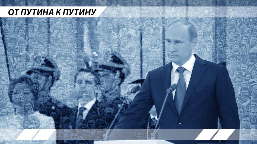 Путин готов.jpg