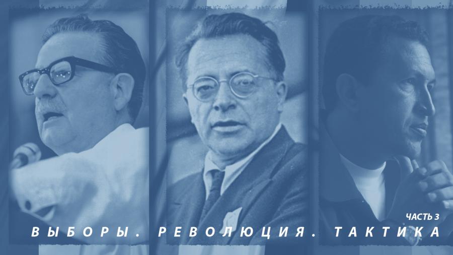 Выборы Часть 1.png