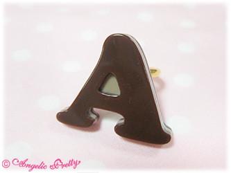 ChocolateLogoRingA-cafemocha