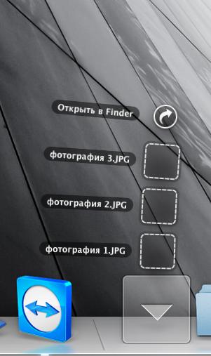 Снимок экрана 2013-04-24 в 21.42.31