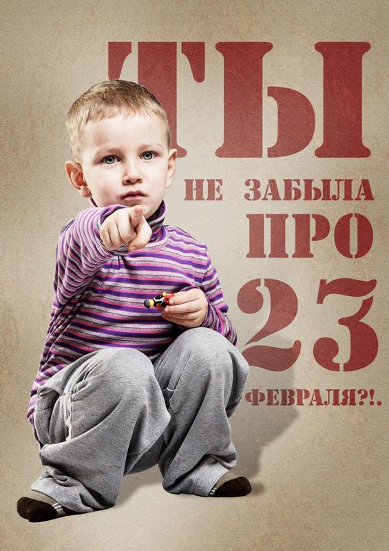 Ivan-Finger-Poster