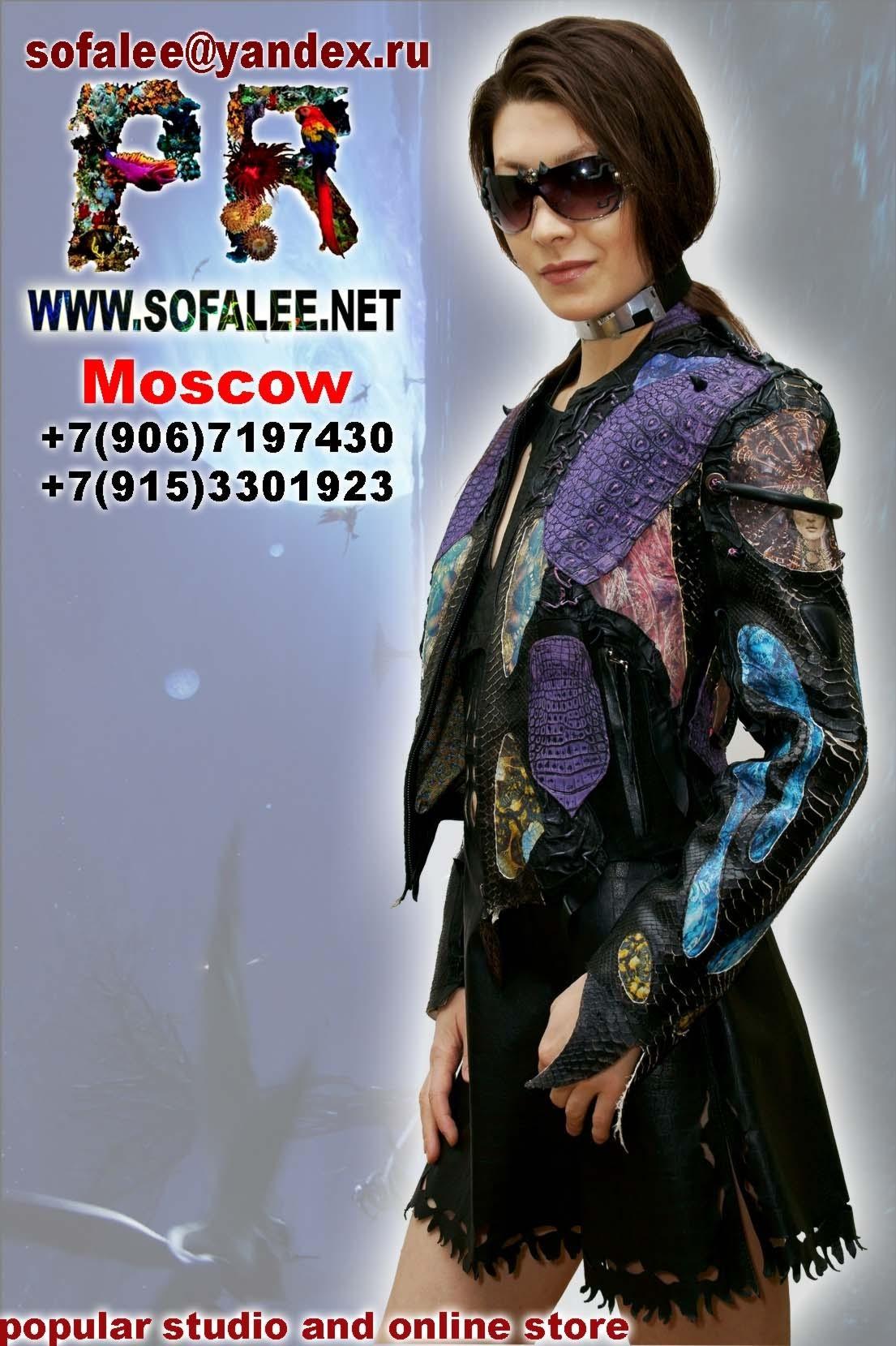 Куртки из кожи женские Москва