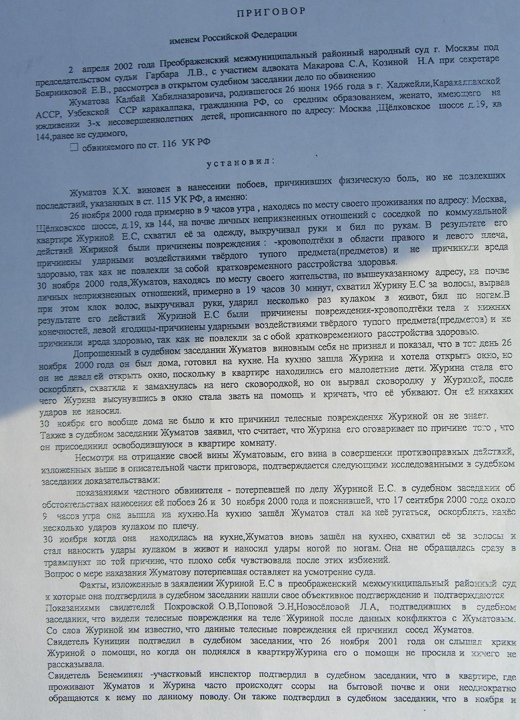 http://pics.livejournal.com/sofia_vb_888/pic/002cx65g