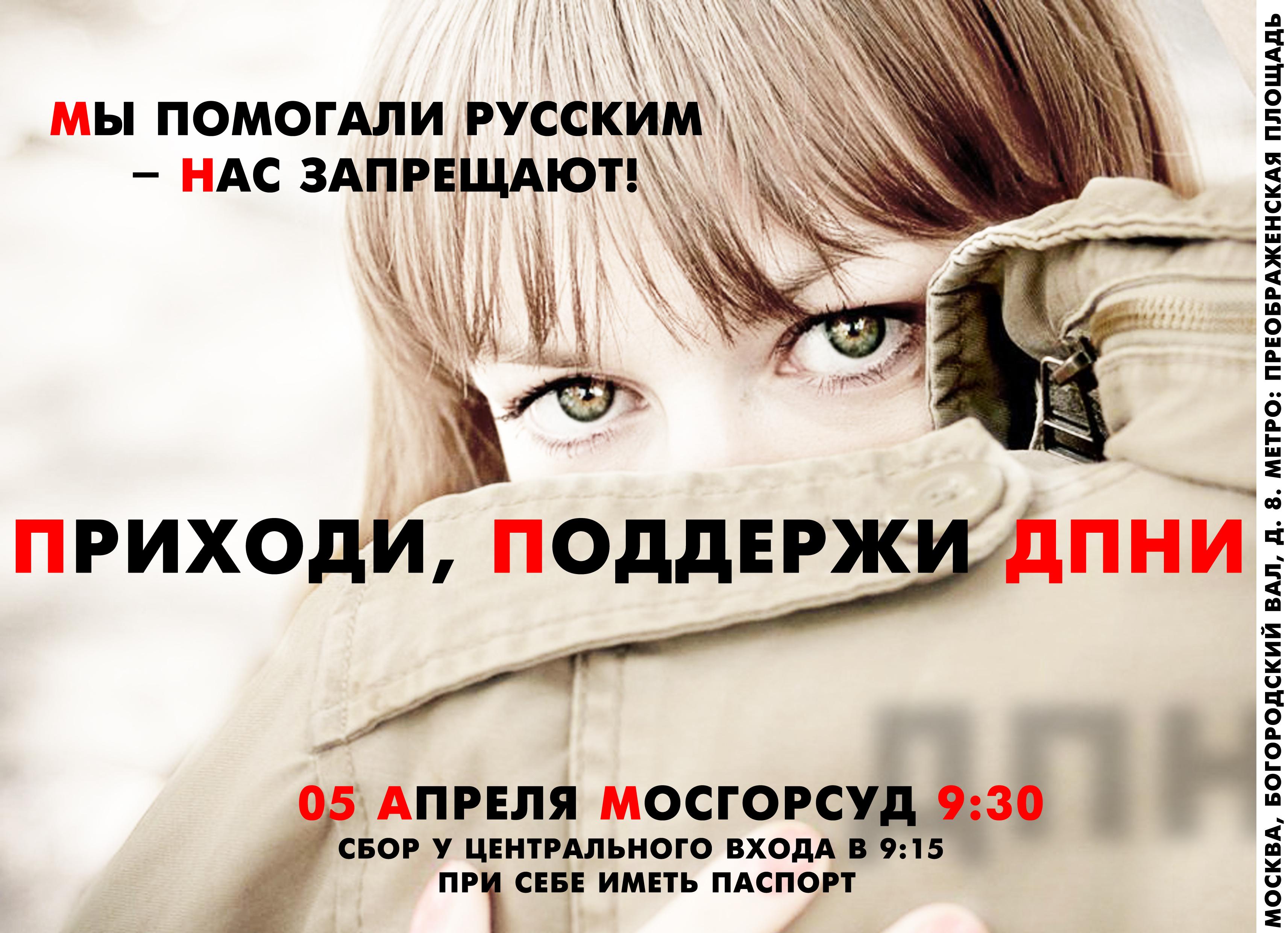 http://pics.livejournal.com/sofia_vb_888/pic/0030qdz5