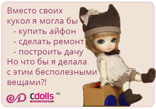 лати_Арин