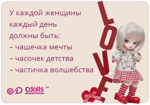 atkritka_Ai