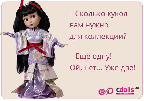 atkritka_патиенс
