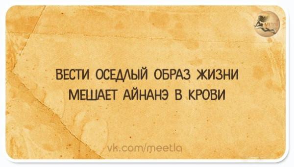 166346_original