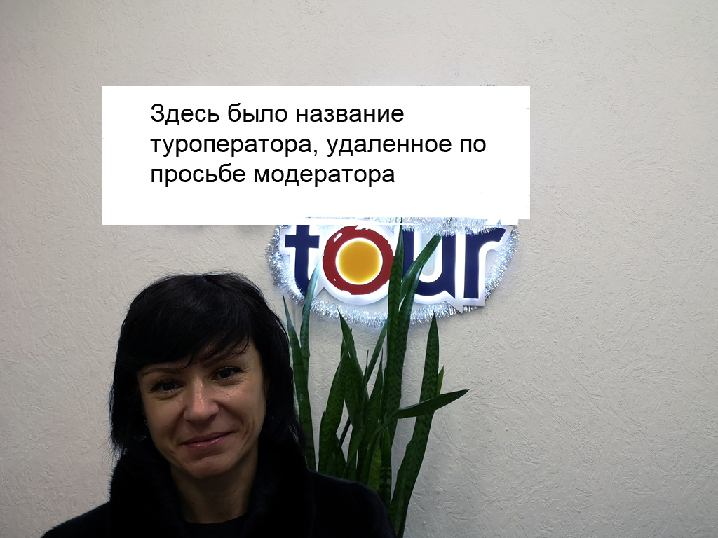 Один день украинского пенсионера