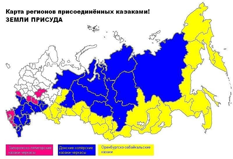 казачьи войска российской империи карта празднования дня