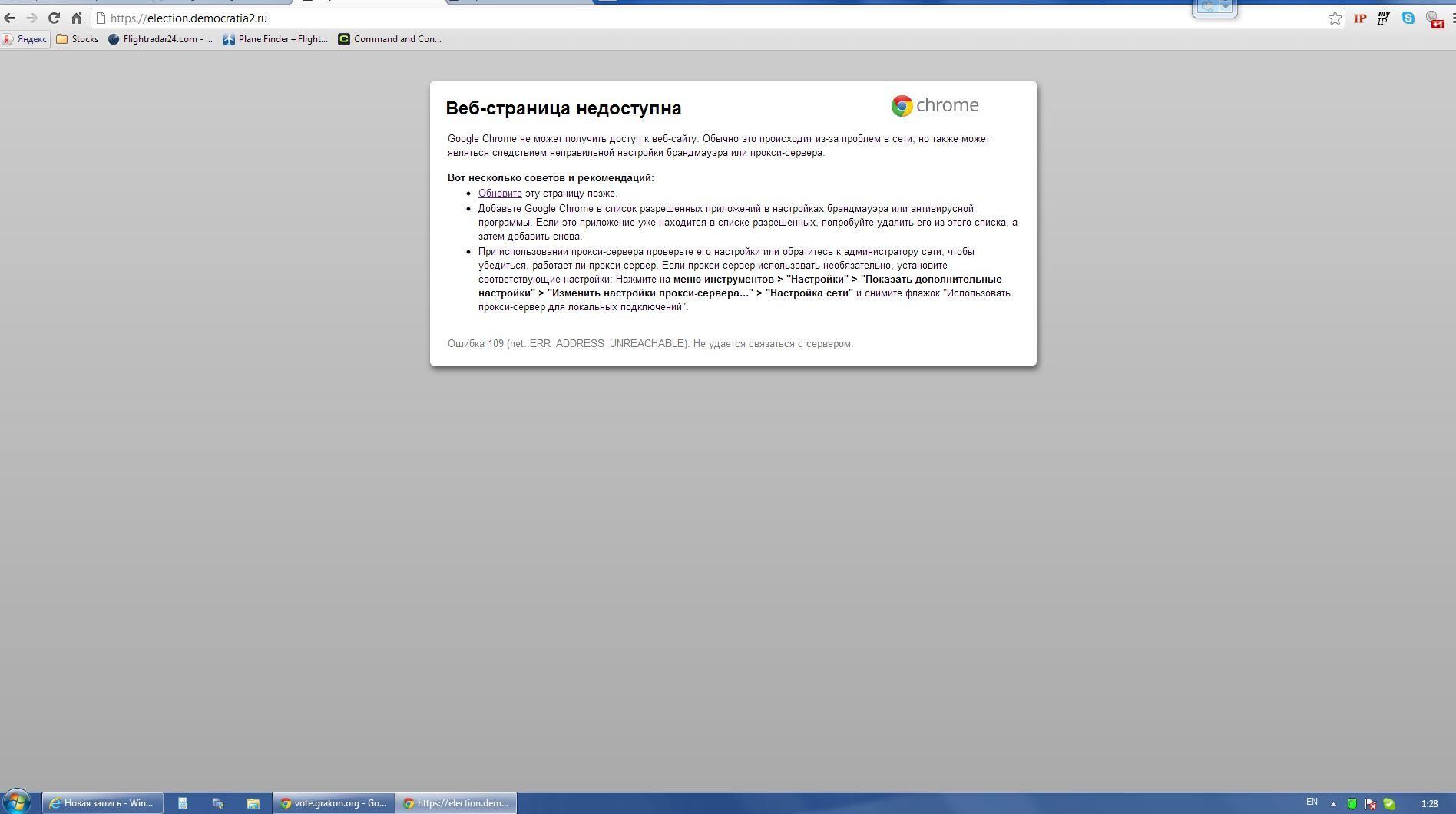 democratia.ru