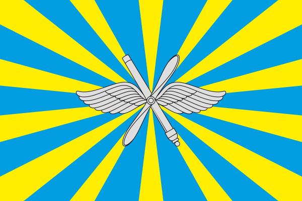 пропеллер с крыльями в цветах украинского флага