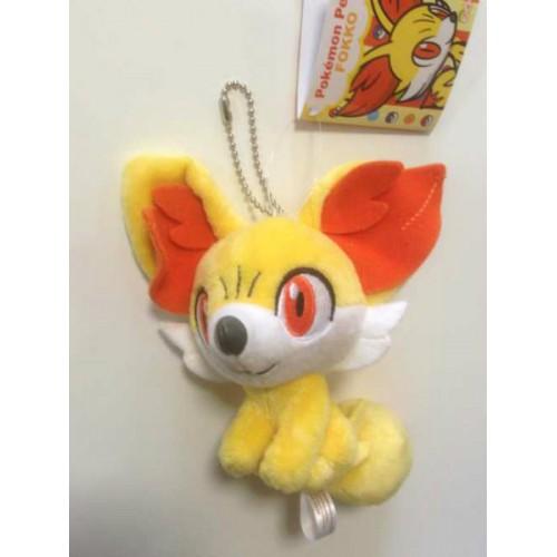 PokemonCenterPetitFennekinPlushKeychainFront2-500x500