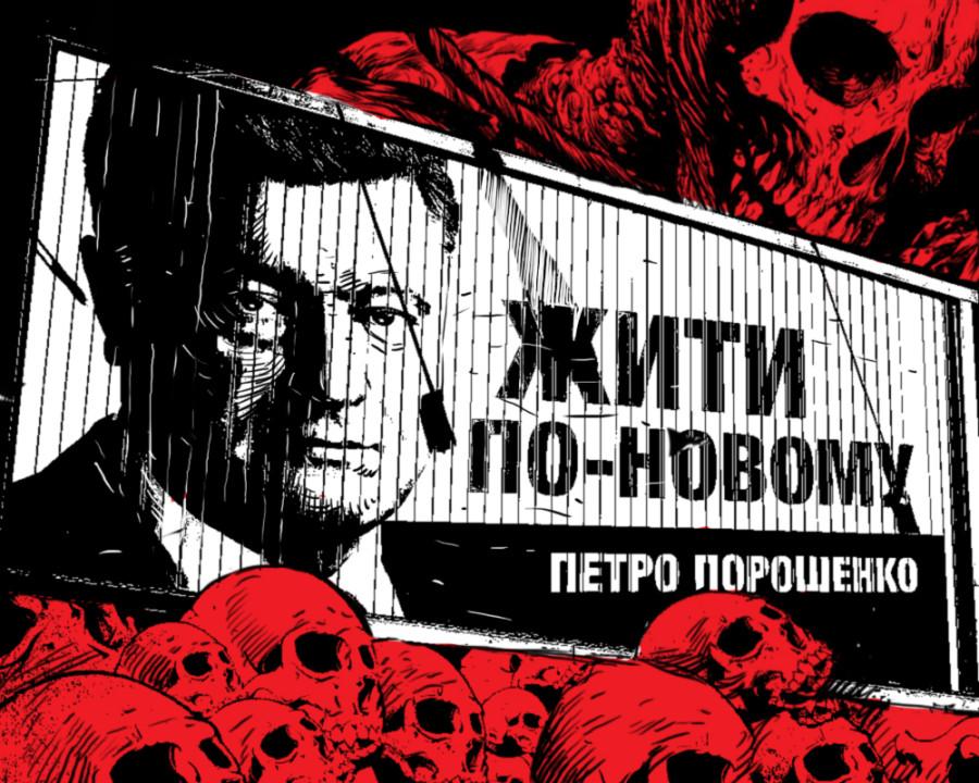 Опасаясь за свои жизни, за жизни родственников и друзей, граждане Украины (а именно Восточных её регионов) вынуждены бежать из страны.