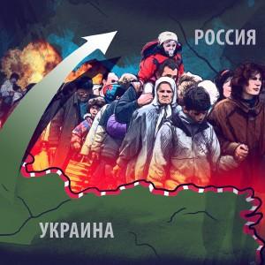 В Ростовской области находятся уже почти 20 тысяч беженцев с Украины