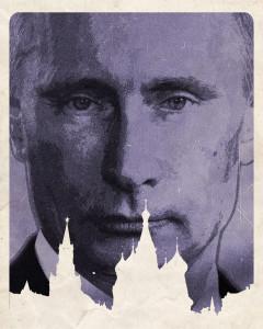 Путин с кремлём