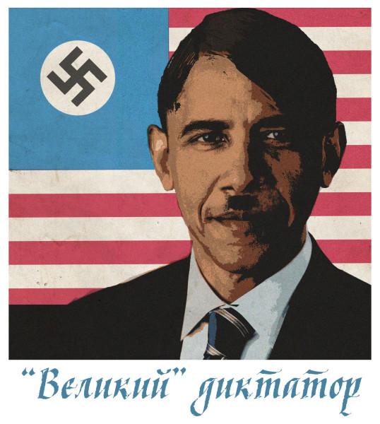 Нацизм США_4