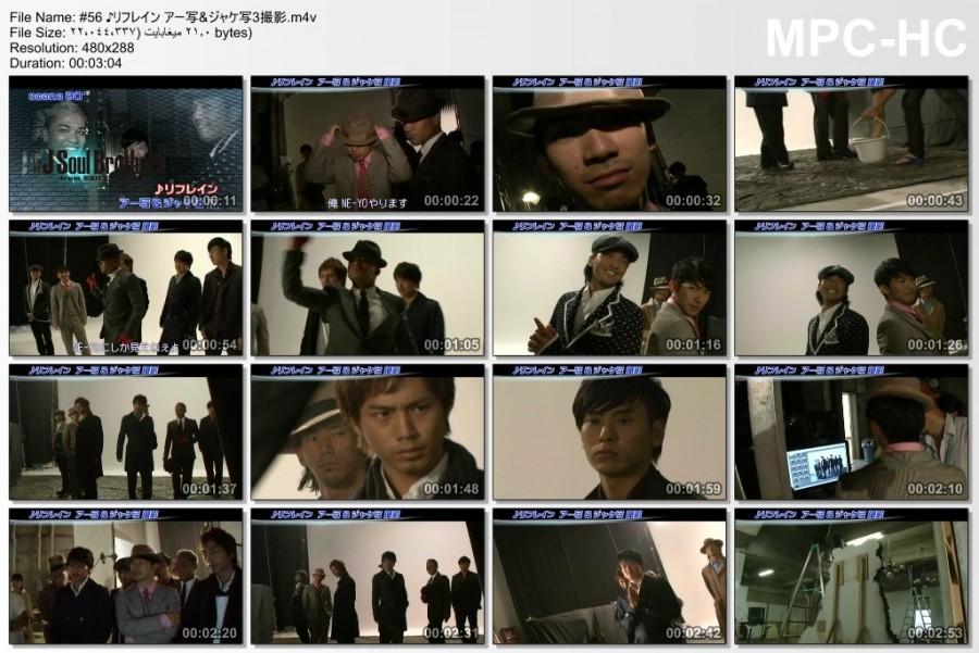 #12 二代目JSB VS 三代目JSB EXILE TRIBE TOUR 2011@さいたまスーパーアリーナ 5日目 -3-.m4v_thumbs_[2017.01.10_21.04.20].jpg