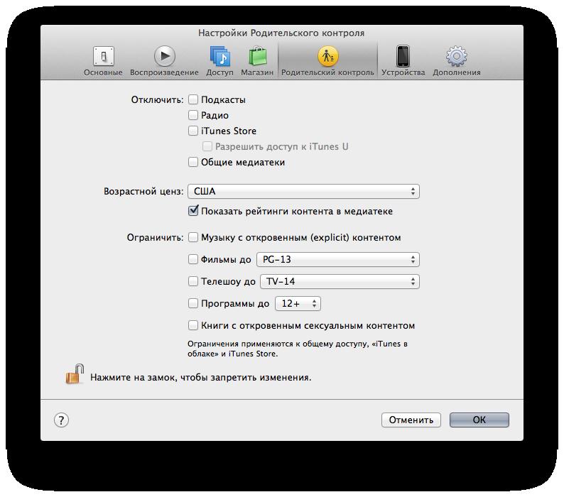 Снимок экрана 2012-12-14 в 16.34.48