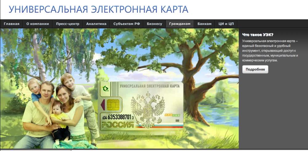 Снимок экрана 2013-01-08 в 21.24.53