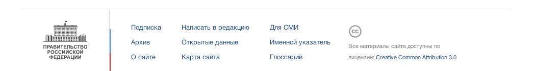 Снимок экрана 2013-05-21 в 10.27.30