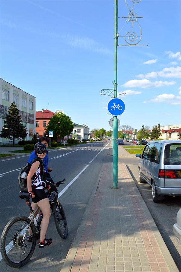 Велодорожка в Пружанах