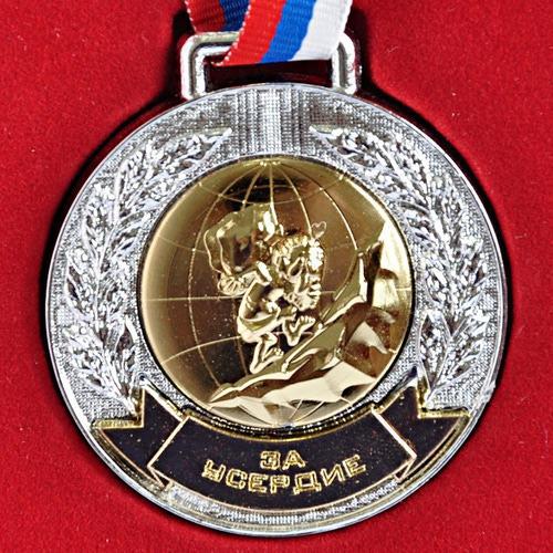 Цветами, картинки прикольных медалей и орденов
