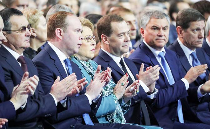 На фото: послание президента России В. Путина Федеральному собранию РФ (Фото: Михаил Климентьев/ТАСС)