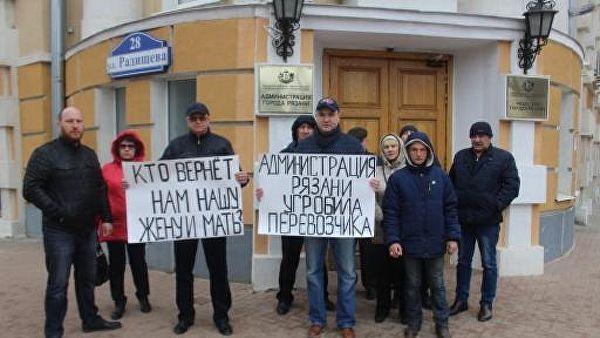Родные и коллеги предпринимательницы Ирины Фокиной с плакатами возле администрации Рязани     © Фото : Рязанская областная газета