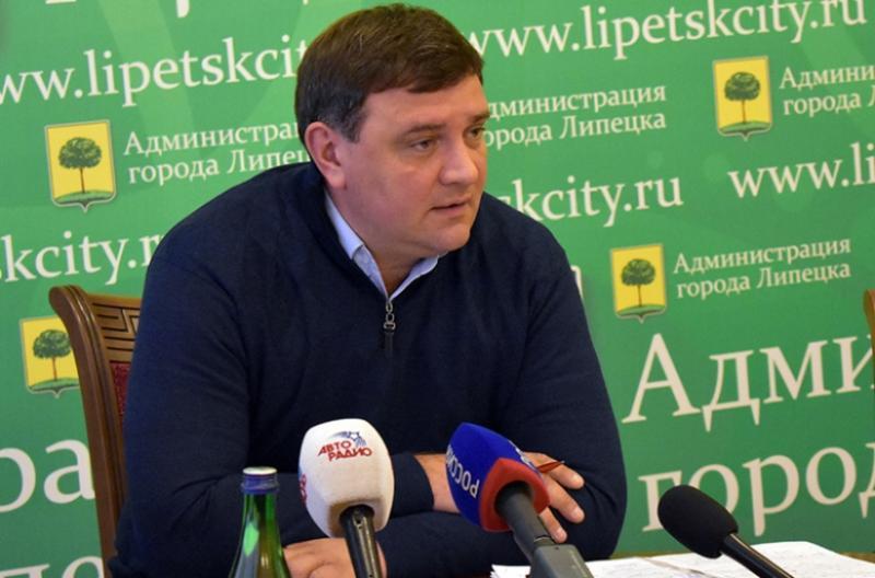 фото: lipetskcity.ru
