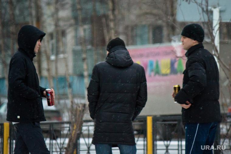 Молодежные группировки становятся все более активными                                                                                       Фото: Александр Елизаров © URA.RU