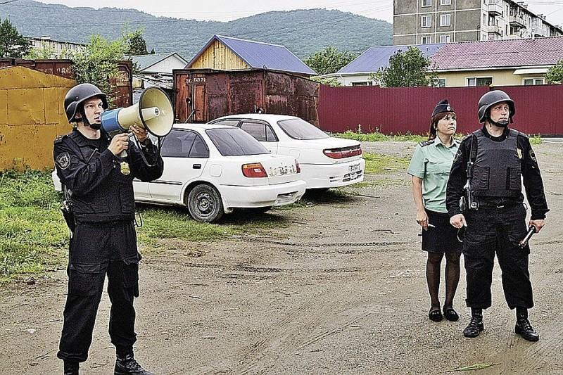 Фото: Управление ФССП России по Хабаровскому краю