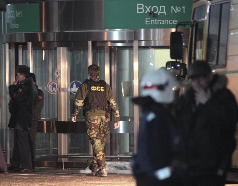 Обыски проходят также в здании министерства транспорта Якутии    Фото: wikimedia.org/Илья Питалев