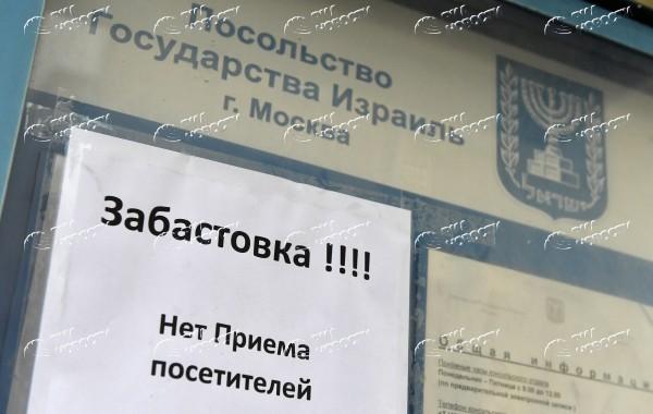 © РИА Новости / Алексей Куденко