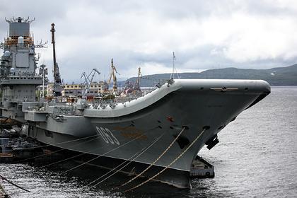 Крейсер «Адмирал Кузнецов»Фото: Павел Львов / РИА Новости