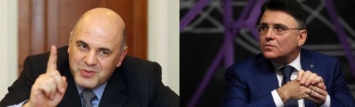 Председатель правительства РФ Михаил Мишустин          Бывший глава Роскомнадзора Александр Жаров
