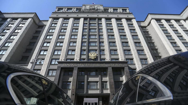 CC BY-SA 4.0 / Сайт Государственной Думы ФС РФ /            Здание Государственной думы. Архивное фото