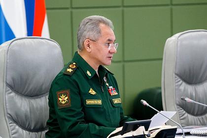 Сергей Шойгу Фото: Алексей Ерешко / РИА Новости