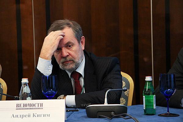 Фото: insur-info.ru