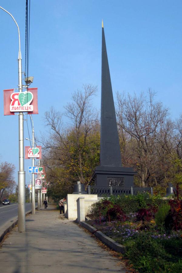 lipetsk 314