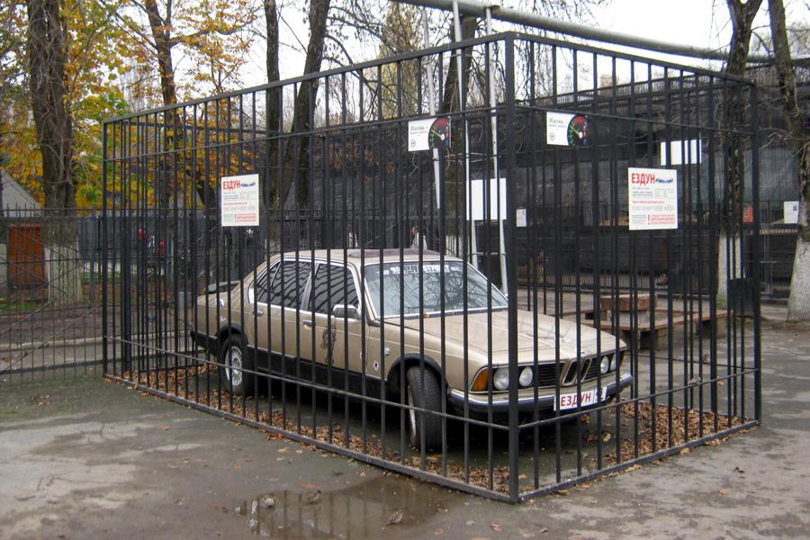 lipetsk 133