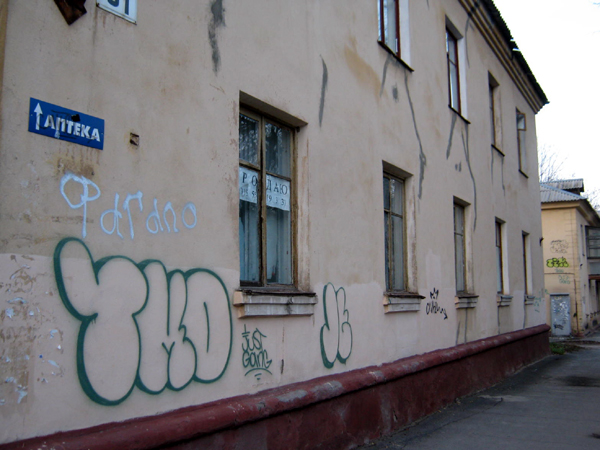 lipetsk 030